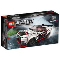 LEGO 乐高 超级赛车 76896 日产 GT-R NISMO赛车