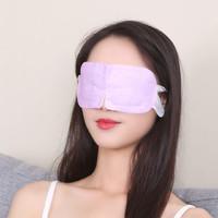MIJOY 蒸汽眼罩5片装