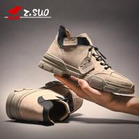 走索新款工装马丁鞋高帮男鞋子大头皮鞋英伦潮流男士休闲鞋耐磨百搭款板鞋 528卡其 41