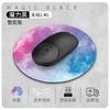 Libriza    可充电  蓝牙无线鼠标    +    鼠标垫