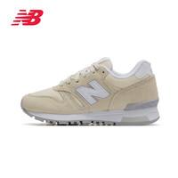 【超级大牌日】New Balance NB官方女鞋休闲鞋WL565CLP舒适休闲运动鞋