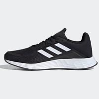 adidas 阿迪达斯 DURAMO SL FV8786 男子跑步运动鞋