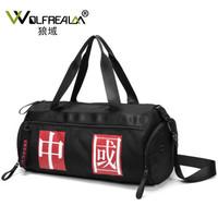 狼域 2020健身包男女士手提运动包新款干湿分离斜挎训练包短途行李包