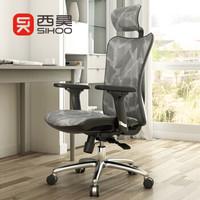 西昊/SIHOO 人体工学电脑椅子 办公椅可躺 电竞椅 家用转椅 座椅 老板椅 柔韧透气会议椅
