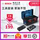 Bosch 博世 Fish box 手动98件工具套装 (含工具箱) 199.5元