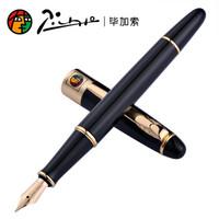 毕加索(pimio)钢笔/宝珠笔 PS-89慕尼黑爵士金笔 14K金笔尖 男女士商务签字笔 89纯黑14K金笔