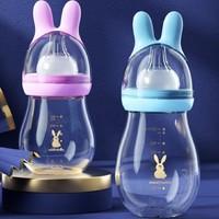 妙兔 防呛奶瓶玻璃新生儿奶瓶0-3月 浅湖蓝150ml 慢流量