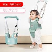 babysnug 宝宝学步带透气婴幼儿学走路防摔防勒带娃两用