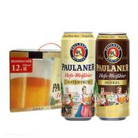 PAULANER 保拉纳 啤酒混合装礼盒 500ml*12罐 *2件