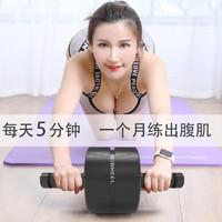 品健 健腹轮男士腹肌轮健身器材家用健身滚轮瘦肚子腹部初学者 *16件