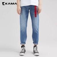 KAMA 男士装牛仔裤 2217328