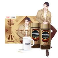 雀巢(Nestle) 金牌 春咖节事业礼盒 进口金牌原味100g*2(内赠电热保温杯)