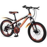 凤凰(Phoenix)20寸自行车