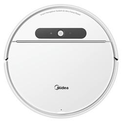 【省50元】Midea 美的 i5 扫拖一体机器人-优惠购