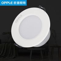 欧普照明(OPPLE)led筒灯超薄桶灯5w 5瓦 4000k暖白光 开孔8-9cm *11件