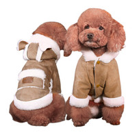 京东PLUS会员 : 泰迪小狗冬装加厚毛绒英伦两脚衣S *5件