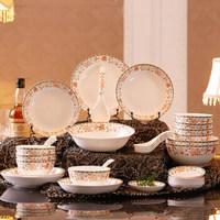 樱之歌骨瓷碗碟盘金边餐具礼盒套装 32头花样年华