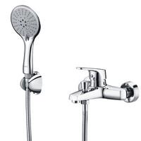BSITN 波士顿卫浴淋浴花洒套装 全铜浴缸龙头四件套冷热水龙头手持墙座软管B7099+凑单品
