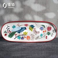 佳佰 美式彩绘14.5英寸椭圆鱼盘蒸鱼盘 深盘点心盘陶瓷餐具 家用微波炉 洗碗机可用 *7件