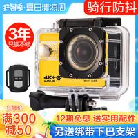 SHETU 摄徒 A8 水下运动照相机 简配版