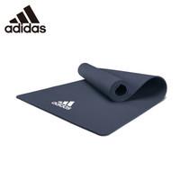 adidas 阿迪达斯 ADYG-10300MR 瑜伽垫