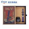 京东PLUS会员 : PILOT 百乐 78G+ 钢笔 复古潮墨水礼盒装