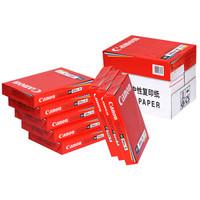 Canon 佳能 A4复印纸 70g 500张 5包整箱装