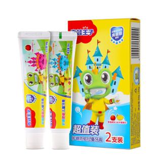 青蛙王子 牙膏 儿童牙膏 *3件