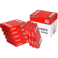 Canon 佳能 A4复印纸 80g 500张 5包整箱装