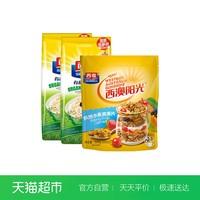西麦有机麦片 水果坚果燕麦770g*2 500g即食冲饮早餐养胃健康麦片 *2件