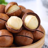 天虹牌夏威夷果210gX2袋原味奶油味大颗坚果零食干果炒货组合批发