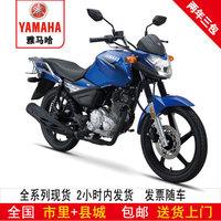 雅马哈摩托车天剑YBR150Z街车JYM150-8跑车赛车街车小哈雷YAMAHA天剑动力版 蓝色  前碟后鼓