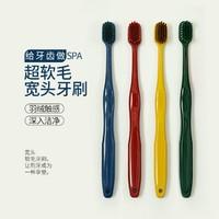 网红款宽头牙刷4支装成人软毛刷男女士家庭装情侣清洁超柔软韩国
