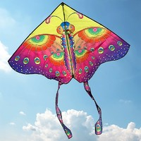 发塞纳风筝儿童卡通造型蝴蝶风筝