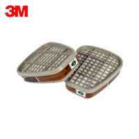 3M 滤毒盒 防毒面具滤毒盒 防护甲醛等 2个/包 6005CN 企业定制