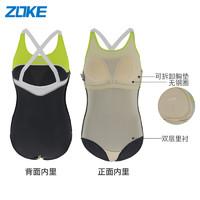 zoke洲克泳衣女连体三角运动时尚紧身遮肚泳装小胸时尚训练游泳衣