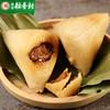 北京稻香村粽子端午散装