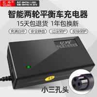 锂电池电动车充电器48V36V60V24V2A72V10A电车锂离子哈雷平衡车