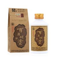 百年糊涂 贵州浓香型白酒 52度小瓶装 浓香型 粮食酒 经典小百年高粱酒 125ml单瓶装