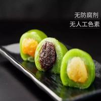 丁义兴 豆沙/芝麻青团 300g/6个 ×2份 *2件