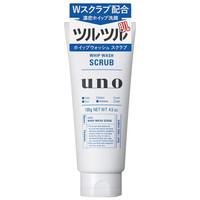 SHISEIDO 資生堂 UNO 吾諾 男士清潔磨砂洗面奶 130g *3件