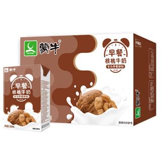 限白银会员 : 蒙牛 早餐奶核桃味利乐包 250ml*16盒 *3件