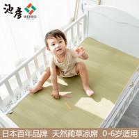 IKEHIKO/池彦日本蔺草婴儿午睡透气草席:凉席+枕套1个