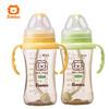 小狮王辛巴宝宝奶瓶