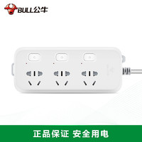 公牛 插座 新国标B5/B6系列带儿童保护门电源插座/接线板/拖线板/插线板 *3件