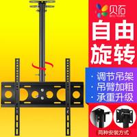 小米电视机吊架通用加长广告灯箱天花板吸顶支架伸缩旋转吊顶挂架