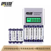 雷摄 LEISE 957A智能液晶显示快速充电器套装(配4节5号2700+4节7号1150充电电池+四槽充电器)KTV麦克风/玩具 *2件