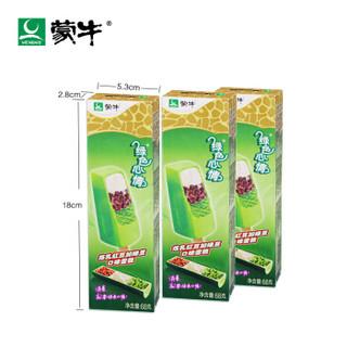 蒙牛绿色心情炼乳盒夏日清凉盒装冰淇淋雪糕68g*5支