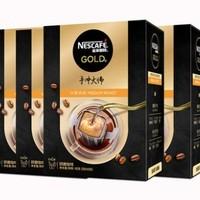 Nestlé 雀巢 金牌手冲挂耳咖啡 中度烘焙 9g*5*4盒