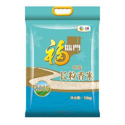 福临门 优选长粒香米 10kg *2件